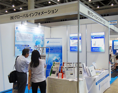 The 10th RENEWABLE ENERGY 2015 EXHIBITION
