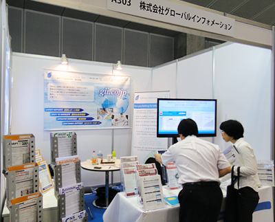 BioJapan 2013 - World Business Forum -