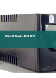 Global UPS Market 2021-2025