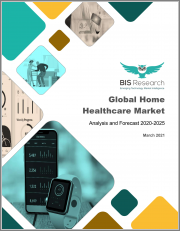 Global Home Healthcare Market: Analysis and Forecast, 2020-2025