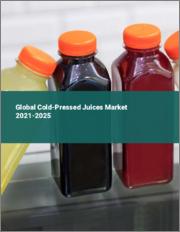 Global Cold-Pressed Juices Market 2021-2025