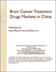 Brain Cancer Treatment Drugs Markets in China