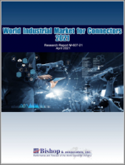 The World Industrial Market for Connectors 2021