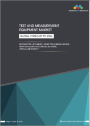 Test and Measurement Equipment Market with COVID-19 Impact Analysis by Product Type (GPTE and MTE), Service Type (Calibration Services, Repair Services/After-sales Services), Verticals, and Region(APAC, Europe, North America) - Global Forecast to 2026