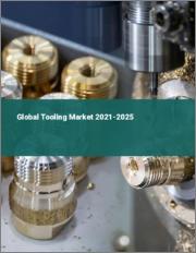 Global Tooling Market 2021-2025
