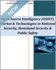 OSINT Market & Technologies 2020-2026: The Only Comprehensive OSINT (Open-Source Intelligence) Market Report Ever Published, Granulated into 58 Submarkets
