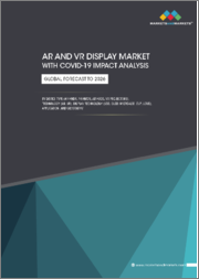 AR and VR Display Market with COVID-19 Impact Analysis by Device Type (AR HMDs, VR HMDs, AR HUDs, VR Projectors), Technology (AR, VR), Display Technology (LCD, OLED, Micro-LED, DLP, LCoS), Application, and Geography - Global Forecast to 2026