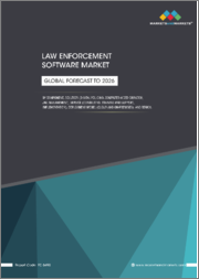 Law Enforcement Software Market by Component, Solution (Digital Policing, Computer-Aided Dispatch, Jail Management), Service (Consulting, Training and Support, Implementation), Deployment Model (Cloud and On-premises), & Region - Global Forecast to 2026