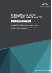 Extended Reality Market with COVID-19 Impact Analysis by Technology (AR, VR, MR), Application (Consumer, Commercial, Enterprises, Healthcare, Aerospace and Defense), Offering, Device Type, & Region(North America, Europe, APAC) - Global Forecast to 2026