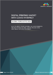 Digital Printing Market by Ink (UV-cured, Aqueous, Solvent, Latex, and Dye Sublimation), Printheads (Inkjet and Laser), Substrate (Plastic Film or Foil, Release Liner, Glass, Textile, Paper, Ceramic), and Geography - Global Forecast to 2026