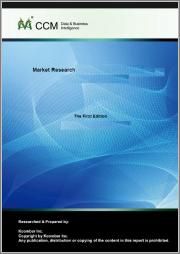 Menthol Quarterly China Report