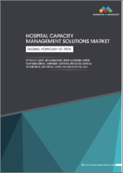 Hospital Capacity Management Solutions Market by Product (Asset, Bed Management, Nurse Scheduling, Patient Flow Management), Component (Software, Integrated, Services), Delivery Mode (On-premise, Cloud), End User (Hospitals, ASC)-Global Forecast to 2026