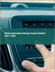 Global Automotive Display System Market 2021-2025