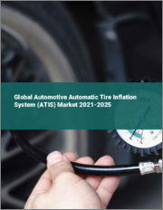 Global Automotive Automatic Tire Inflation System (ATIS) Market 2021-2025