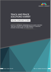 Track and Trace Solutions Market by Product (Plant Manager, Checkweigher, Barcode Scanner, Monitoring), Technology (2D Barcode, RFID), Application (Serialization, Aggregation, Reporting), End User (Pharma, Food, Medical Devices)- Global Forecast to 2026