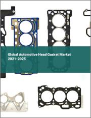 Global Automotive Head Gasket Market 2021-2025