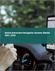 Global Automotive Navigation Systems Market 2021-2025