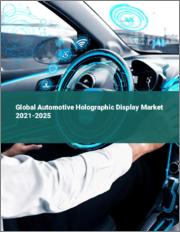 Global Automotive Holographic Display Market 2021-2025