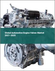 Global Automotive Engine Valves Market 2021-2025
