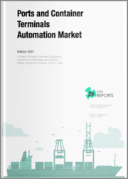 Container Terminal Automated Equipment and Technologies Market, Edition 2021