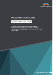 Pulse Oximeter Market by Product (Equipment, Sensor), Type (Portable, Handheld, Table Top, Wearable), Technology (Conventional, Connected), Age Group (Adult, Infant, Neonatal), End User (Hospitals, Home Care), COVID-19 Impact - Global Forecast to 2026