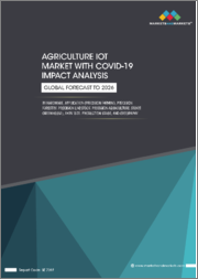 Agriculture IoT Market with COVID-19 Impact Analysis by Hardware, Application (Precision Farming, Precision Forestry, Precision Livestock, Precision Aquaculture, Smart Greenhouse), Farm Size, Production Stage, and Geography - Global Forecast to 2026