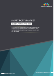 Smart Ports Market by Technology (IoT, Blockchain, Process Automation, Artificial Intelligence (AI)), Elements (Terminal Automation, PCS, Smart Port Infrastructure), Throughput Capacity, Port Type, and Region - Global Forecast to 2026
