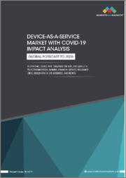 Device-as-a-Service Market with COVID-19 Impact Analysis by Offering, Device Type(Desktops; Laptops, Notebooks, Tablets; Smartphones & Peripherals), Organisation Size, End User (IT & Telecommunication, BFSI and others) & Region - Global Forecast to 2026
