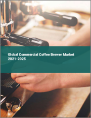 Global Commercial Coffee Brewer Market 2021-2025