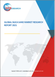Global Silica Sand Market Research Report 2021