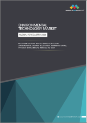 Environmental Technology Market by Component (Solutions, Services), Technological Solutions (Waste Valorization, Greentech, Nuclear Energy, Bioremediation), Application, Vertical (Municipal, Industrial), and Region - Global Forecast to 2026