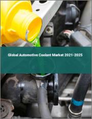 Global Automotive Coolant Market 2021-2025