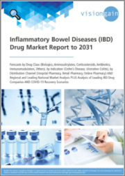 Inflammatory Bowel Diseases (IBD) Drug Market Report to 2031: Forecasts by Drug Class, by Indication, by Distribution Channel, Regional & Leading National Market Analysis, Leading IBD Drug Companies, COVID-19 Recovery Scenarios