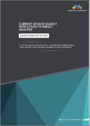 Current Sensor Market with COVID-19 Impact Analysis by Loop Type (Closed Loop and Open Loop), Technology (Isolated and Non-Isolated Current Sensors), Output Type (Analog and Digital), End-User, and Geography - Global Forecast to 2026