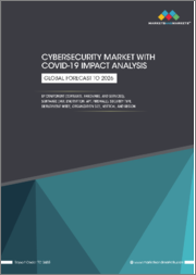 Cybersecurity Market with Covid-19 Impact Analysis by Component (Software, Hardware, and Services), Software (IAM, Encryption, APT, Firewall), Security Type, Deployment Mode, Organization Size, Vertical, and Region - Global Forecast to 2026