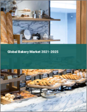 Global Bakery Market 2021-2025