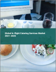 Global In-flight Catering Services Market 2021-2025