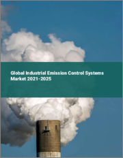 Global Industrial Emission Control Systems Market 2021-2025