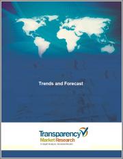 Monosodium Glutamate Market - Global Industry Analysis, Size, Share, Growth, Trends, and Forecast, 2021-2031