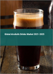Global Alcoholic Drinks Market 2021-2025