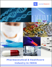 Pharmaceutical and Healthcare Industry in India - Forecast and Analysis 2021
