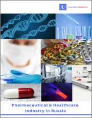 Pharmaceutical and Healthcare Industry in Russia - Forecast and Analysis 2021