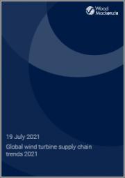 Global Wind Turbine Supply Chain Trends 2021