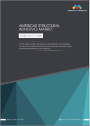 Americas Structural Adhesives Market by Type (Acrylic, Epoxy, Methacrylate, Polyurethane), Application (Automotive & Transportation, Building & Construction, Marine, Wind), Region (North America, South America) - Forecasts to 2026