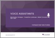Voice Assistants: Monetization Strategies, Competitive Landscape & Market Forecasts 2021-2026