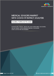 Medical Sensors Market with COVID-19 Impact Analysis by Sensor Type (Pressure, Temperature, Blood Oxygen, Image, Flow Sensor), End-use Product, Medical Procedure (Invasive, Non-invasive), Device Classification, and Geography - Global Forecast to 2026