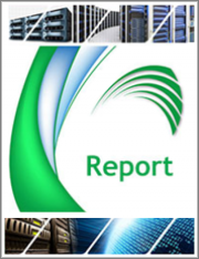 H1 2021: Europe Data Centre Trends Report