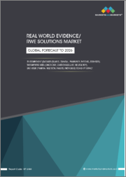 Real World Evidence/RWE Solutions Market by Component (Dataset (Claims, Clinical, Pharmacy, Patient), Services), Therapeutic Area (Oncology, Cardiovascular, Neurology),End User (Pharma, Medtech, Payers, Providers) Covid-19 Impact-Global Forecast to 2026