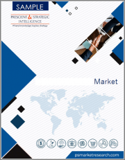 E-Signature Market Research Report: By Component, Deployment Type, Type, Use Case, Vertical - Global Industry Analysis and Growth Forecast to 2030