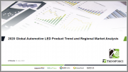 2020-2021 Global Automotive LED Product Trend and Regional Market Analysis